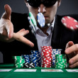 Poker player — Stock Photo #26136113