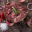 Stock Photo: Premium Raw beef sirloin