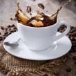 Coffee cup — Stock Photo #27791913