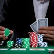 Poker player — Stock Photo #27792821