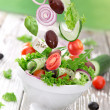 Fresh mixed vegetables — Stockfoto