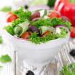 Fresh mixed vegetables — Foto Stock