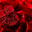 Red luxury satin — Stock Photo