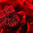 Red luxury satin — Stock Photo #32958277