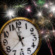 New Year celebration theme — Stock Photo #35753251