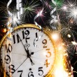 New Year celebration theme — Stock Photo #35753383