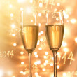 Pair of champagne flutes — Stock Photo #36077409