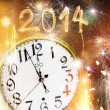 Stock Photo: New Year celebration theme
