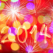 Abstract New year background — Stock Photo