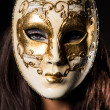 Colorful Venetian carnival mask — Stock Photo #50821275