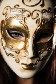 Colorful Venetian carnival mask — Stock Photo