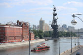 Beautiful view of the Moscow River, Russia — Stock Photo