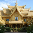 Stock Photo: Golden house in Thailand