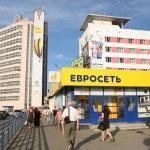 Nizhniy Novgorod street — Stock Photo #18053657