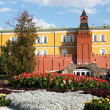 Stock Photo: Summer view of Alexander Garden and Moscow Kremlin