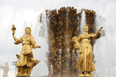Famous Fountain The Friendship of Nations in Moscow — Stock Photo