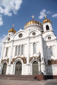 Cathedral of Jesus Christ the Savior in Moscow — Stock Photo