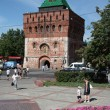 Walk near Dmitrovskaya Tower, Nizhny Novgorod Kremlin — Stock Photo