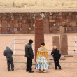 Bolivian family in Tiwanaku, Bolivia — Stock Photo