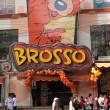 Stock Photo: Brosso fast food restaurant in LPaz, Bolivia