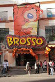 Brosso fast food restaurant in La Paz, Bolivia — Стоковое фото