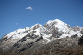 Illampu Mountain peak — Stock fotografie