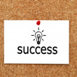 Stock Photo: Success symbol