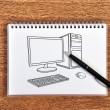 Drawing computer — Stock Photo