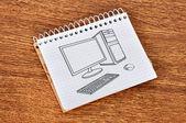 Drawing computer — Stock Photo