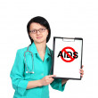 No aids — Stock fotografie