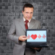 Royalty-Free Stock Photo: Heartbeat on screen