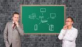 два бизнесмена — Стоковое фото