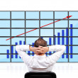 Stock Photo: Growth chart