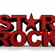 Stock Photo: Rock star