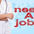 Need job — Stock Photo #39009209