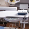 Dental clinic — Stock Photo #41253655