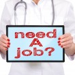 Need job — Stock Photo #41520333
