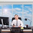 Businessman — Stock Photo