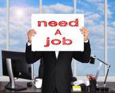 Necesito un trabajo — Foto de Stock