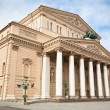 Bolshoi Theatre in Moscow, Russia. Theater Square.  — Stock Photo