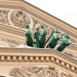 Bolshoi Theatre in Moscow. Detail of the building.  — Stock Photo