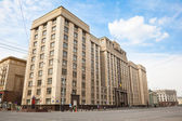Building of The State Duma of Russian Federation. — Stock Photo
