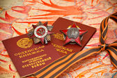 Map of battles in World War II. Order of the Red Star, medal book, George Ribbon. — Stock Photo