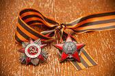 Order of the Red Star - Award WWII. George Ribbon — Stockfoto