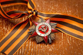 Jubilee Order of the Great Patriotic War. George Ribbon — Stock Photo