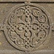 Fragment of a medieval armenian ornament on cross-stone — Stock Photo