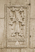 Vintage, Armenian medieval cross stone — Stock Photo