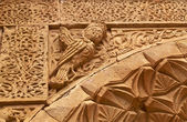 Fragment of a medieval Armenian ornament in the monastic complex Noravanq — Stock Photo