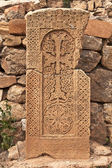 Armenian medieval cross stone in the monastic complex Noravanq — Stock Photo