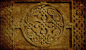 Medieval Armenian ornament on cross stone in grunge style — 图库照片